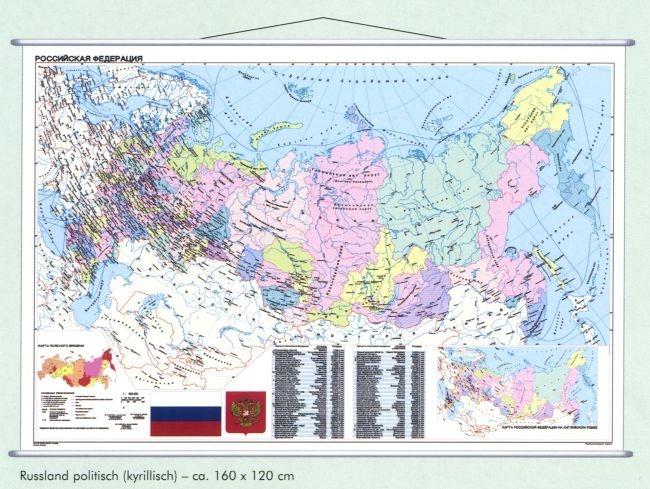 Wandkarte Russland, politisch, kyrillische Beschriftung, 160 x 120 cm